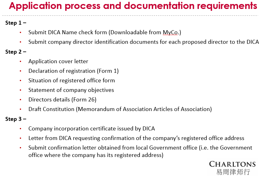 DICA Registration
