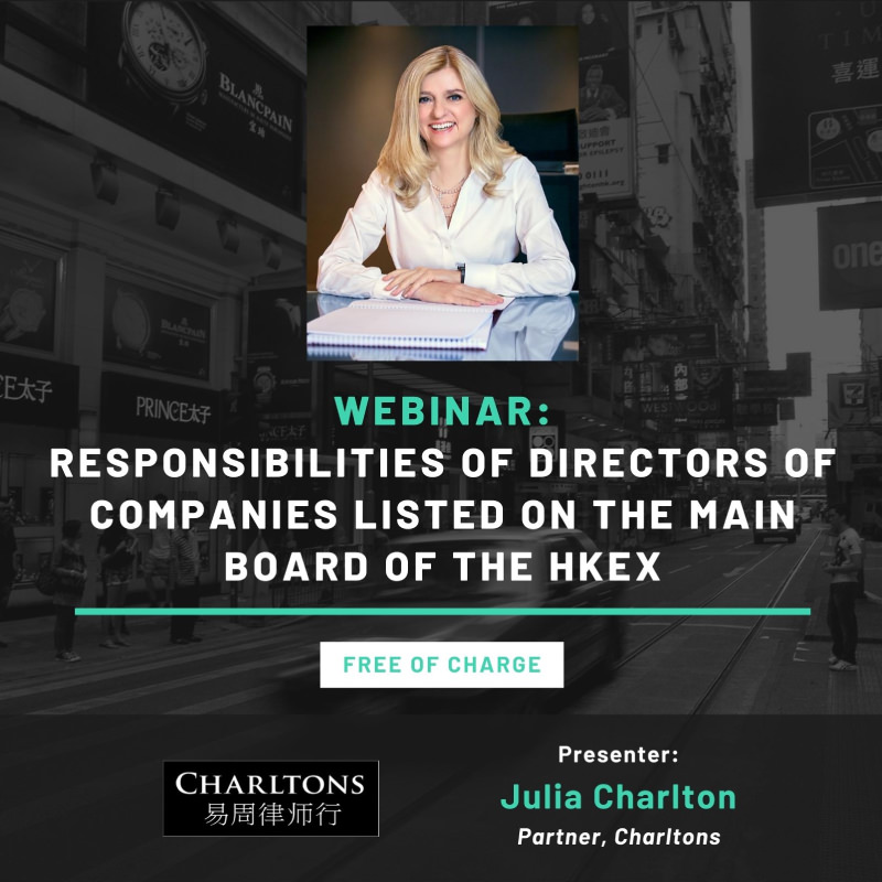 HKEx-Listco Directors Training Webinar Series